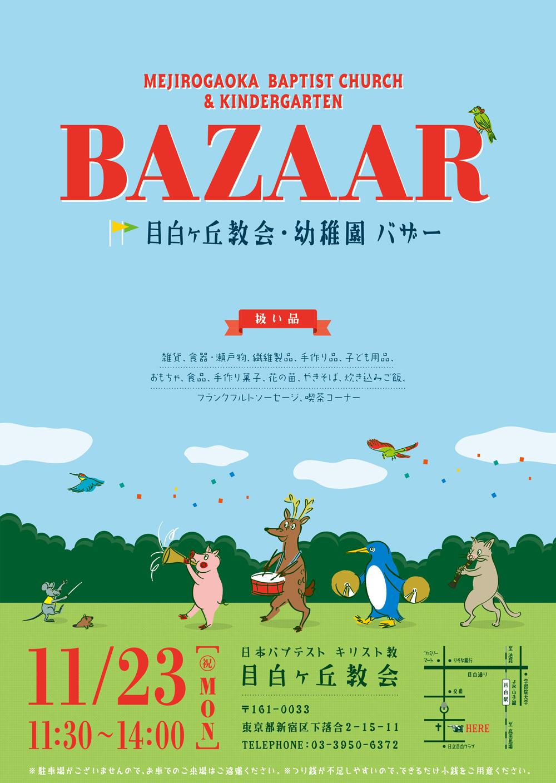 __bazaar_cs3